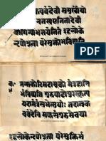 Sumukhi Panchangam Alm 27 Shelf 1 6012 Devanagari - Tantra Part2