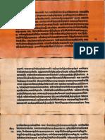 Shiva Purana 6374 Alm 28 Shlf 6 Devanagari Part3