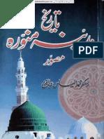 Medina History (Iqbalkalmati.blogspot.com)