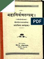 Maha Nirvana Tantra - Khem Raj_Part1