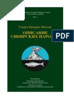 Description of Siberian nations