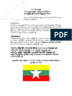 NCGUB flag and SPDC flag