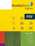 English (British) Level 1