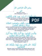 AL-BAQARAH AYAT 1 - 5