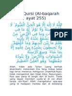 Al-baqarah Ayat 255