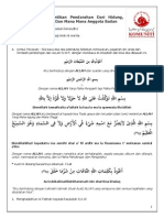 Ayat Untuk Menghentikan Pendarahan Dari Hidungsantau Muntah Darah Dan Anggota Badan