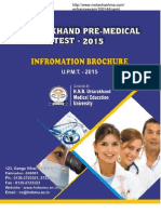 UPMT 2015 Brochure