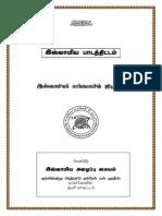 jihath.pdf