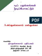 kanmoodi.pdf