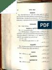 Tantrik Sahitya - Gopinath Kaviraj_Part3.pdf