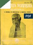 Bharata Manisha Quarterly Vol. II, No. 2 _ 3 July, Oct. 1976 - M.M. Gopinath Kaviraj