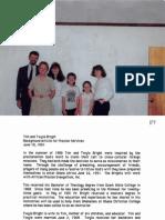 Bright Tim Twyla 1991 Ghana
