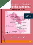 Inquisition in goa malayalam