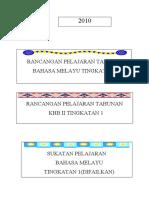 Rancangan Pelajaran Tahunan Bahasa Melayu Tingkatan 1