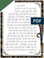 Asmaul Husna_pic 3