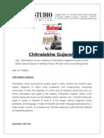 Chitralekha Gujarati