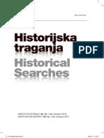 historijska_traganja_12