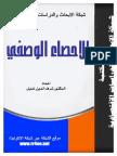 alihsaa_alwasfi_2403009