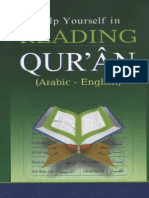 English Qaida HelpYourselfInReadingHolyQuranArabic English Text