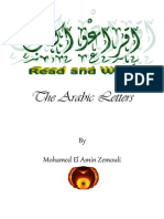 Learn the Arabic Letters -- Mo7nin Shinoby
