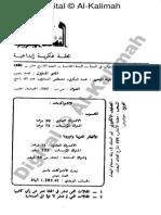 Al Thaqafa Al Jadida 19