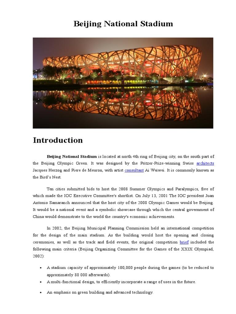Beijing National Stadium Sports Nature