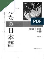 MNN II - Honsatsu