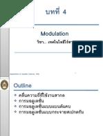 Lecture4_WiFi Modulation.pptx
