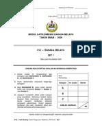 Penulisan Set 1.pdf