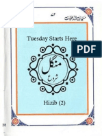 Dalail Ul Khayrat 2. Tuesday