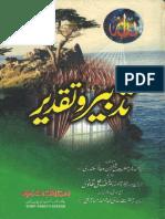 Tadbeer o Taqdeer Ashraf Ali Thanvi