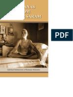 Sadhanas From Upadesha Saram
