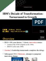 IBM case I