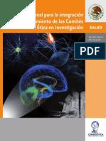 Guía Para La Integración y Funcionamiento de Los CEI (Tercera Edición 2012)