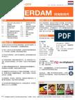穷游锦囊-阿姆斯特丹.pdf