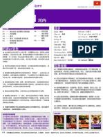 ÇîÓνõÄÒ-ºÓÄÚ.pdf