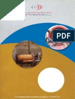 GTC Brochure