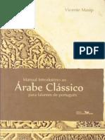 Manual Introdutório Ao Árabe Clássico Para Falantes de Português