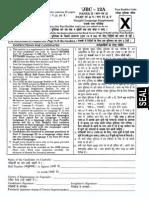 Jbc-12a Paper II Part Ivandv ( Punjabi Language Supplement)