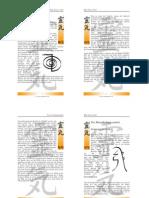 Reikimaster - Reiki-Praxis - 1 Und 2 Symbol