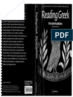 Reading Greek Text and Vocabulary