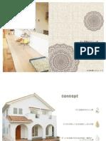 木と漆喰のやさしい家