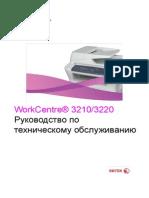 Service_WC-3210_3220.pdf