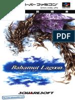 Bahamut Lagoon - JP Manual - SNES