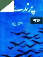 Parinday by Mustansar Hussain Tarrar