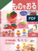Boutique (Edit) - Origami Alimentos