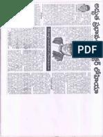 Article on Dr. Rammanohar Lohia by Vinay Kumar