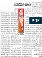 An article written On Dr. Rammanohar lohia by Mothe Gangareddy