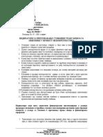 109_indikatori---nekretnine.pdf