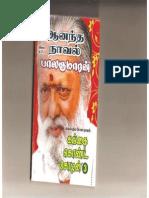 Gangai konda chozhan -Part 3 (tamilnannool.com).pdf